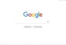 сбой в работе гугла